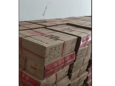 突发!济南市奥体西路一写字楼发生火灾 没有消防箱灭火器水带可咋办
